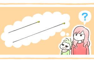 子供の経管栄養チューブ