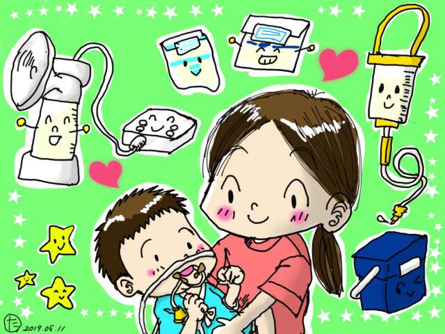 搾乳機 を使って母乳を届ける体験談